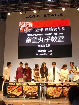 上海万博、中国人の目で見た日本産業館の人気倍増案