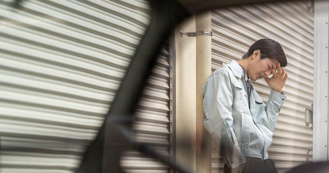 3社に1社が「過剰債務」の衝撃!東京商工リサーチが解説