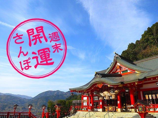 境内から箱庭のような津和野の風景が広がる太皷谷稲成神社