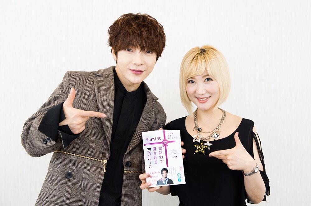 SUPERNOVAユナクさん対談【5】<br />歌手や俳優、社長業もこなす<br />韓流スターの本音とは?