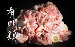 「佐賀県産有明鶏」がもらえる「佐賀県上峰町」