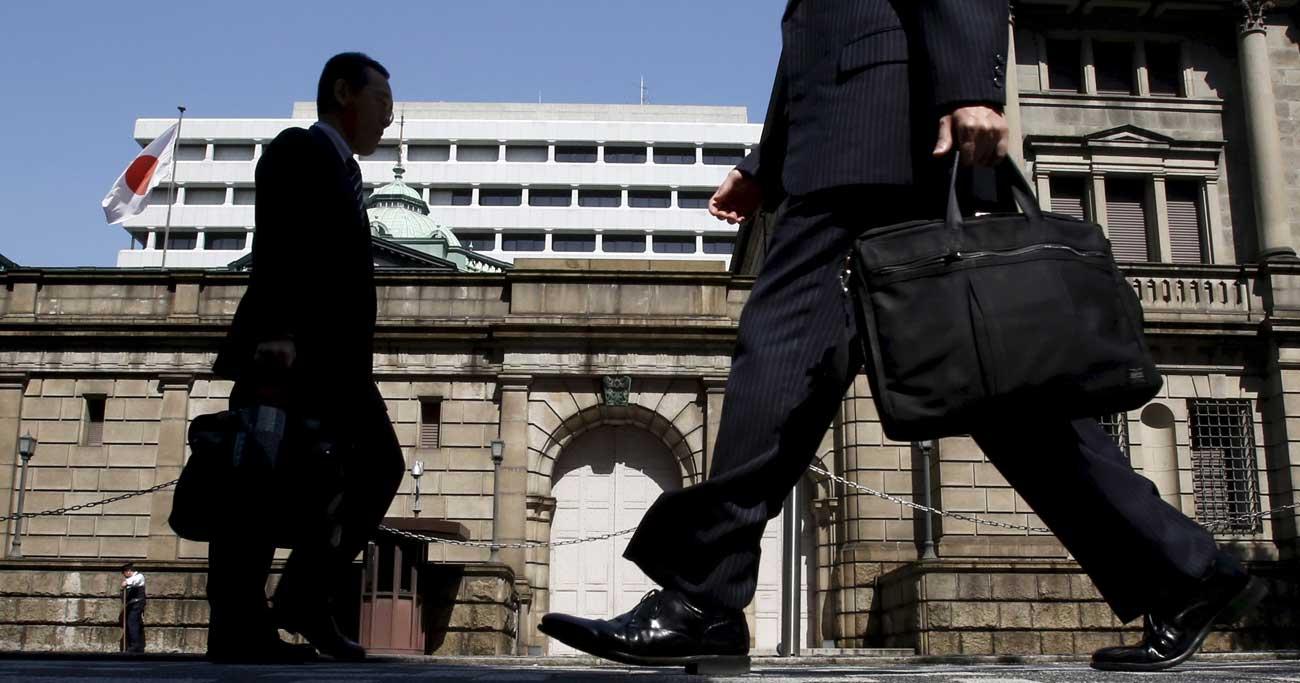 日銀、物価勢い失速なら躊躇なく追加緩和 金融政策は現状維持