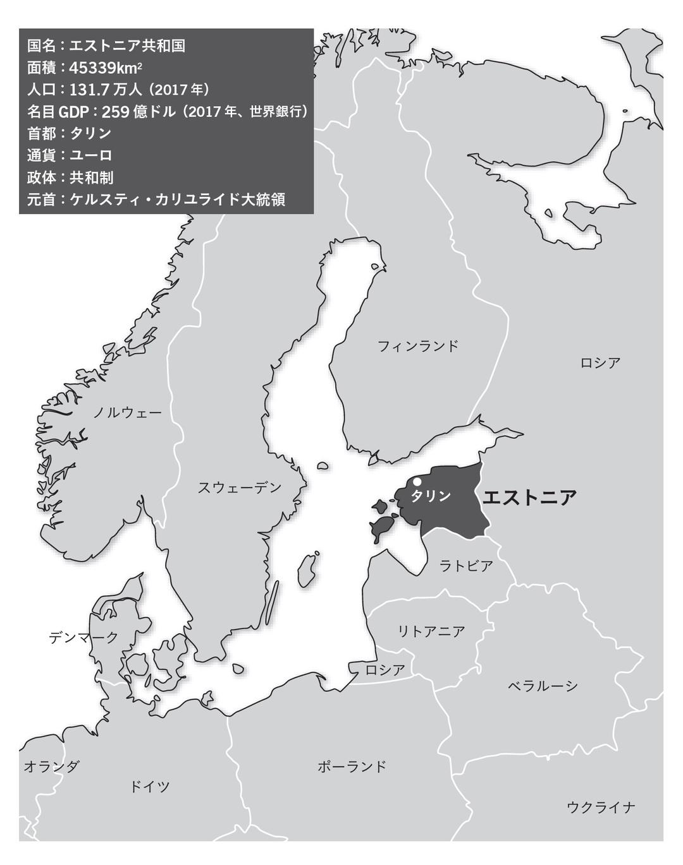 エストニアの地図と基本情報