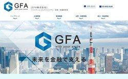 GFAはファイナンシャルアドバイザリー事業や、投融資事業などを手掛ける企業。