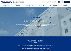 日本トランスシティ(9310)の株主優待