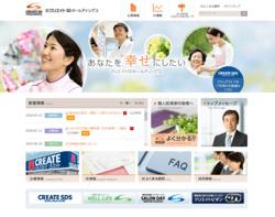 クリエイトSDホールディングスは、神奈川県を中心にドラッグストア・調剤薬局を展開する持株会社。