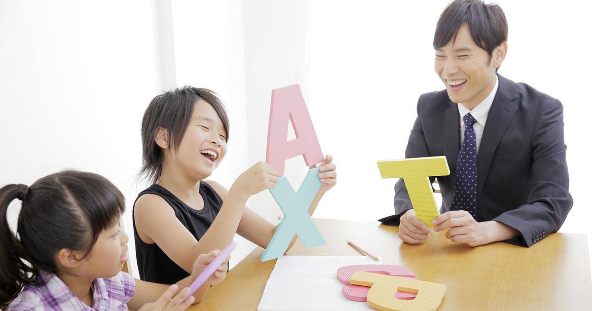 最大の「非常識」はアルファベットの覚え方にある