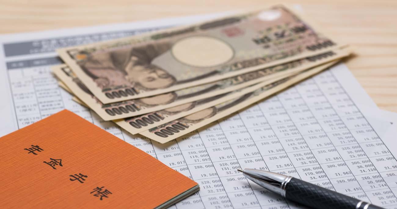 「老後の不足」は2000万円より多い!正されるべきは政府の年金説明