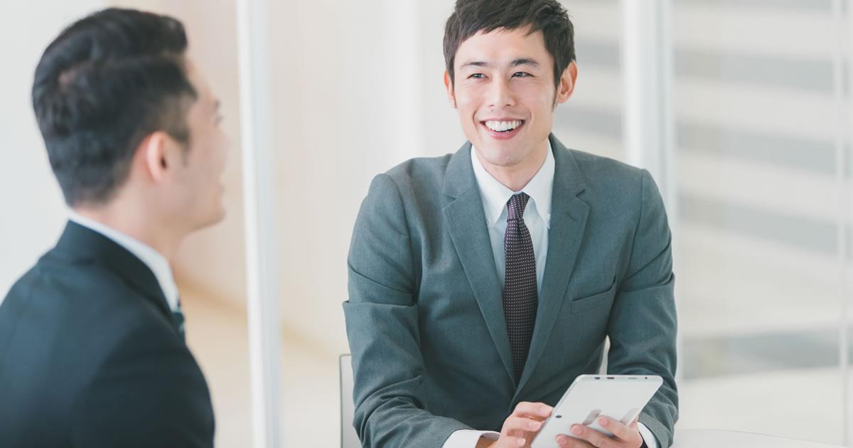 一流営業マン4つの特徴、なぜ彼らは常に話しかけやすいのか