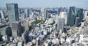 日本経済は「社会主義経済化」しているのか