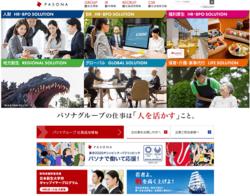 パソナグループは、国内外の約50社で人材ビジネスを展開している会社。