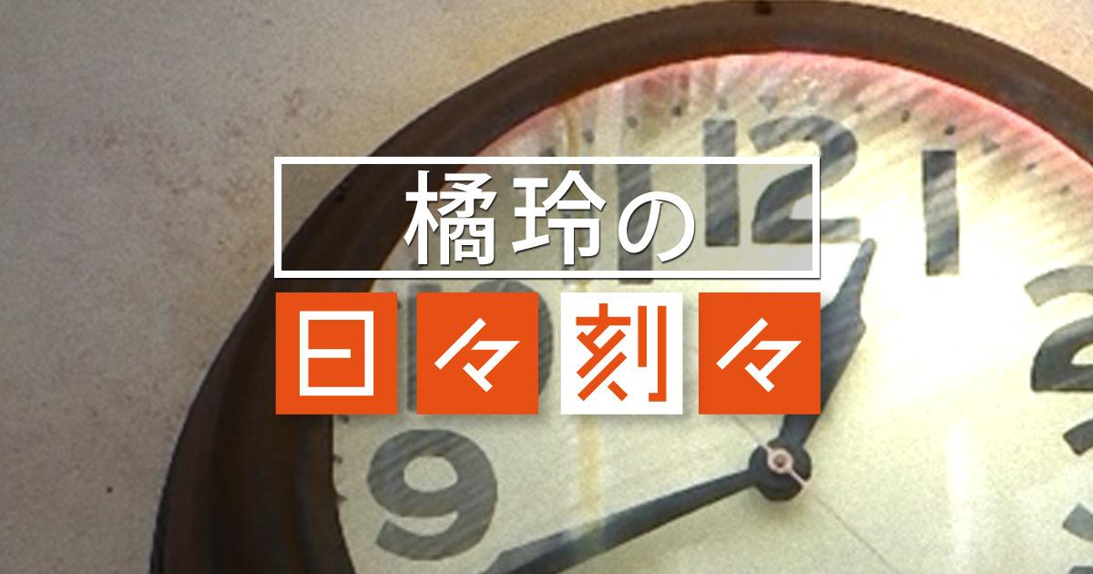 日本人が求めているのは、もうちょっと品のいい安倍政権!?[橘玲の日々刻々]