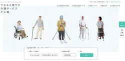 ユニマット リタイアメント・コミュニティは介護施設や有料老人ホームなどを手掛ける企業。