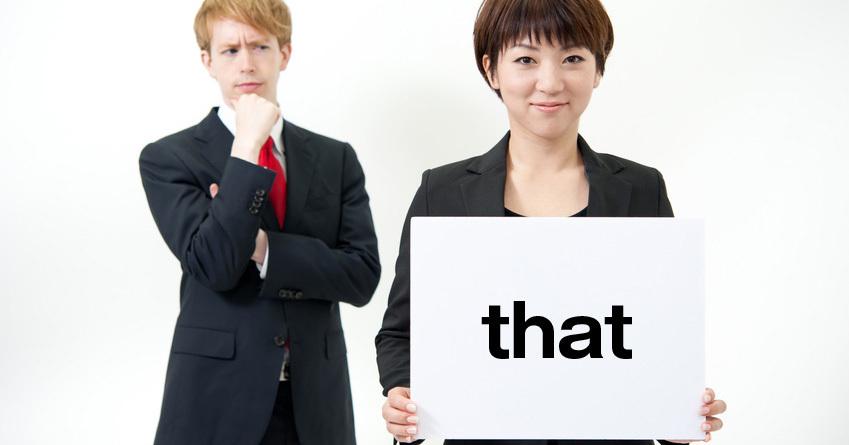 ネイティブは関係代名詞を使わない!?英語は「一文、一語で伝えない」