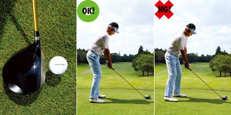 【第20回】アマチュアゴルファーのお悩み解決セミナー<br />Lesson20「アマチュアの大半は目標よりも「右」を向いて構えている」