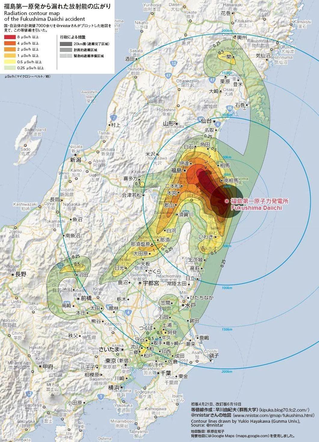 実態がわかってきた関東平野の放射能汚染<br />各地で空間放射線量の測定進む