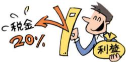 年40万円×20年間の800万円分の投資で儲けが税金ゼロに!