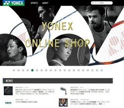 ヨネックスはテニスやバドミントン、ゴルフ用品などを手掛ける企業。