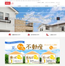 ケイアイスター不動産は、関東全域で事業を展開する地域密着型の総合不動産企業。