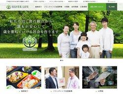 シルバーライフは高齢者向けの配食サービスを手掛ける企業。