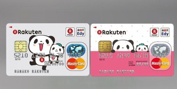 お買い物パンダデザインの「楽天カード」が復活!