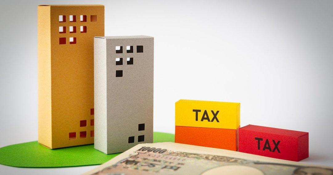 「タワマン相続」で税務署から目を付けられる高額マンションの決定的な特徴