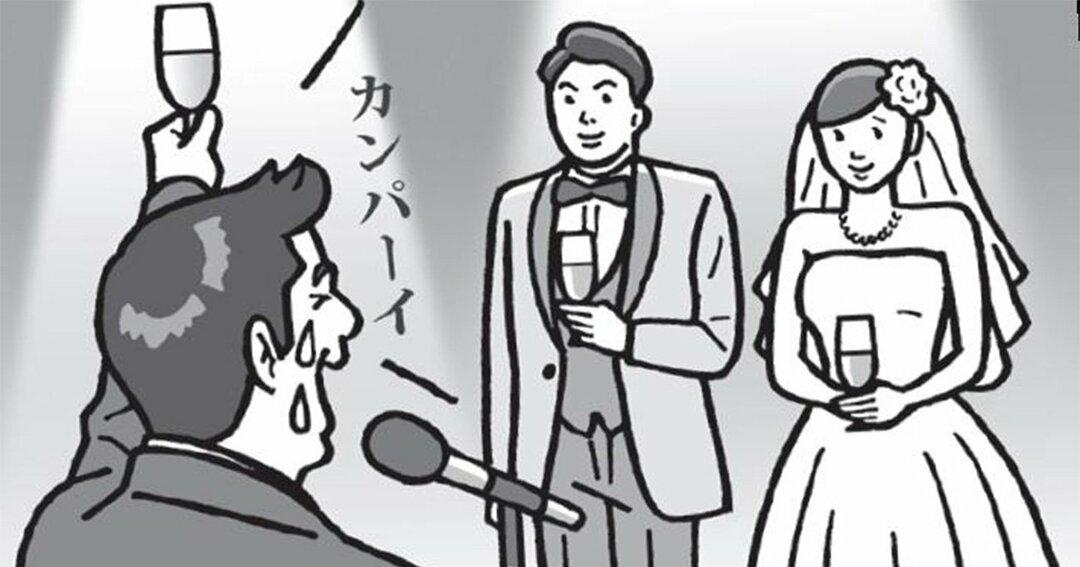 """「僭越ですが」の""""せんえつ""""って?知らないと恥ずかしい、かしこまり系漢字表現7選"""