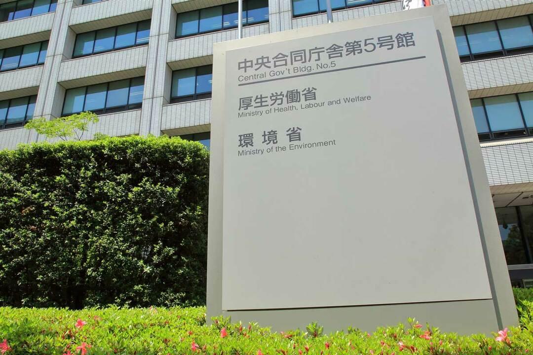 厚生労働省の大坪寛子審議官は、役人の間では「異例のスピード出世」と言われている。その理由とは?