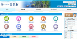 「兵庫県洲本市」のふるさと納税