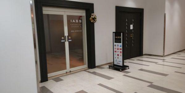 「IASS Executive Lounge 2」の外観