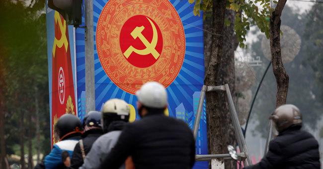 ベトナム共産党のポスター