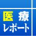なぜ日本では臓器移植が根付かないのか 医療不信、法律の不備だけではない本当の原因――東京医科大学八王子医療センター 消化器外科・移植外科 島津元秀教授に聞く
