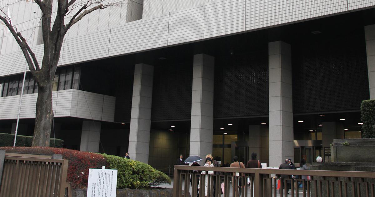 """東京高裁・地裁でも!?アスベスト""""飛散""""工事の知られざる危険"""