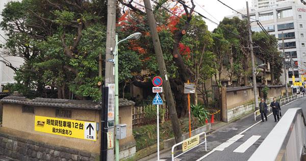 積水ハウスが地面師の詐欺被害に遭ったJR五反田駅近くの土地