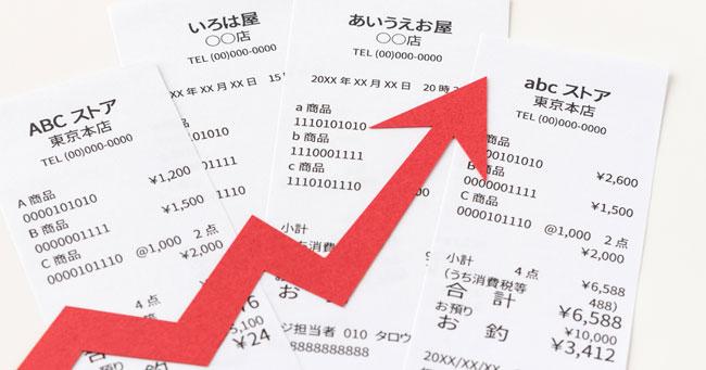消費増税の駆け込み・反動減の混乱を防ぐ方法はある