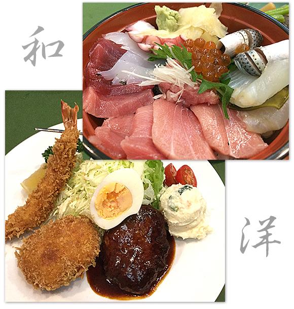 浅草の食堂が「メニュー選びに30分かかる店」になった理由