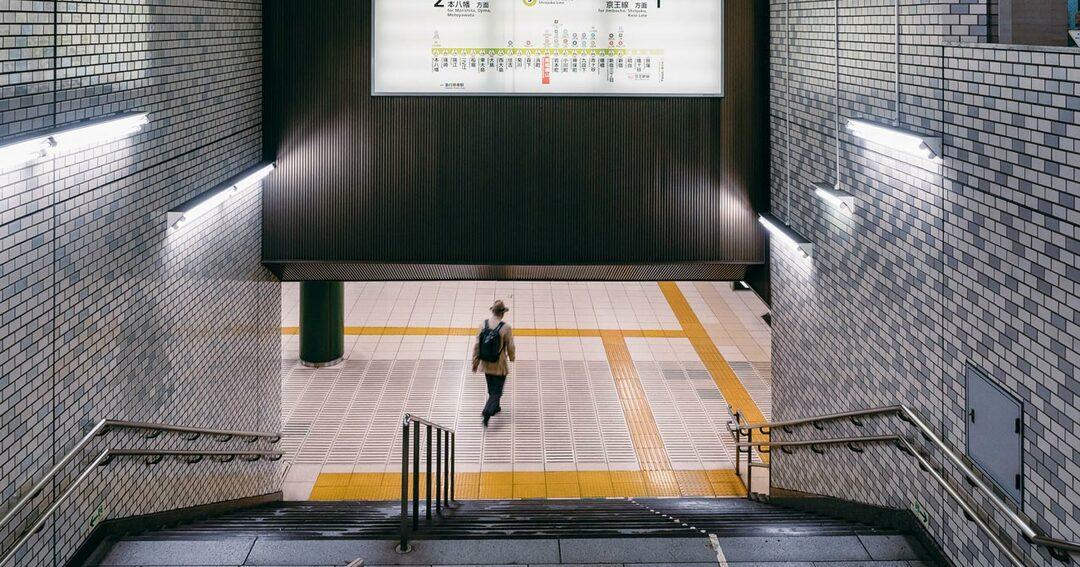 閑散とした駅