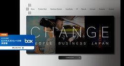 チェンジは各種ITサービスやデジタル人材育成サービスを提供する企業。