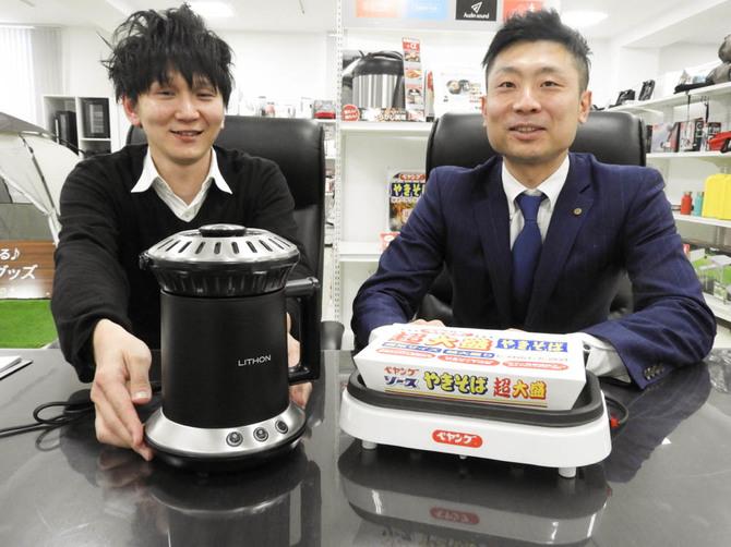 ライソン代表取締役の山俊介氏(左)と企画課の柏原清享氏(右)