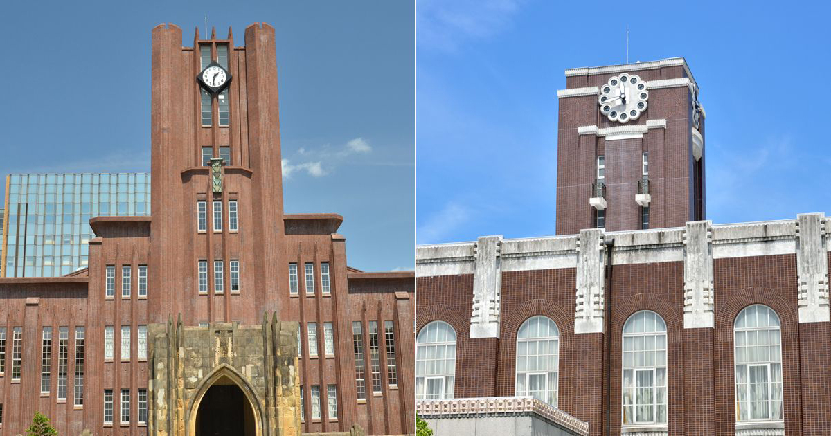 「東大 京大」の画像検索結果