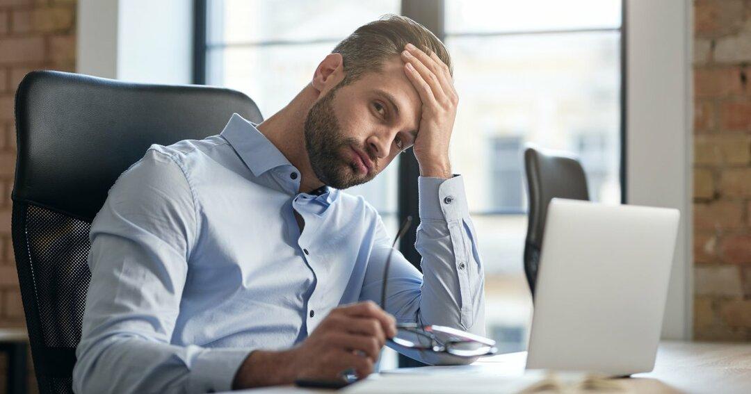 テレワークで<br />組織のパフォーマンスを<br />下げる上司の特徴とは?