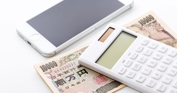 携帯電話の利用料を、政府主導で4割も引き下げるメリットは本当にあるか?