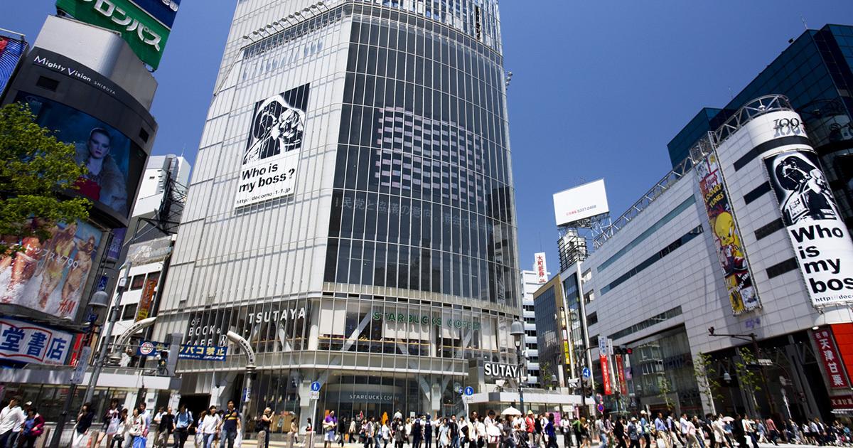 渋谷区――膨大な人々が流れ込む一方、膨大な人々が流れ出す「ブランド区」の不思議