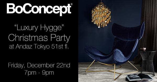 ボーコンセンプトがプロデュース。アンダース東京で過ごす至福のクリスマス