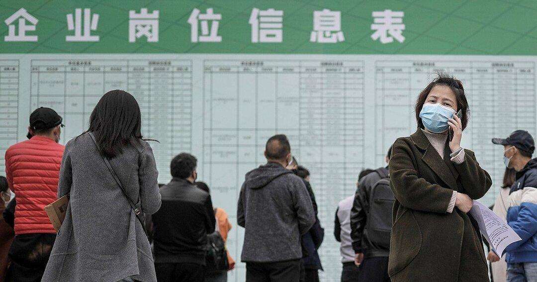 中国の失業率