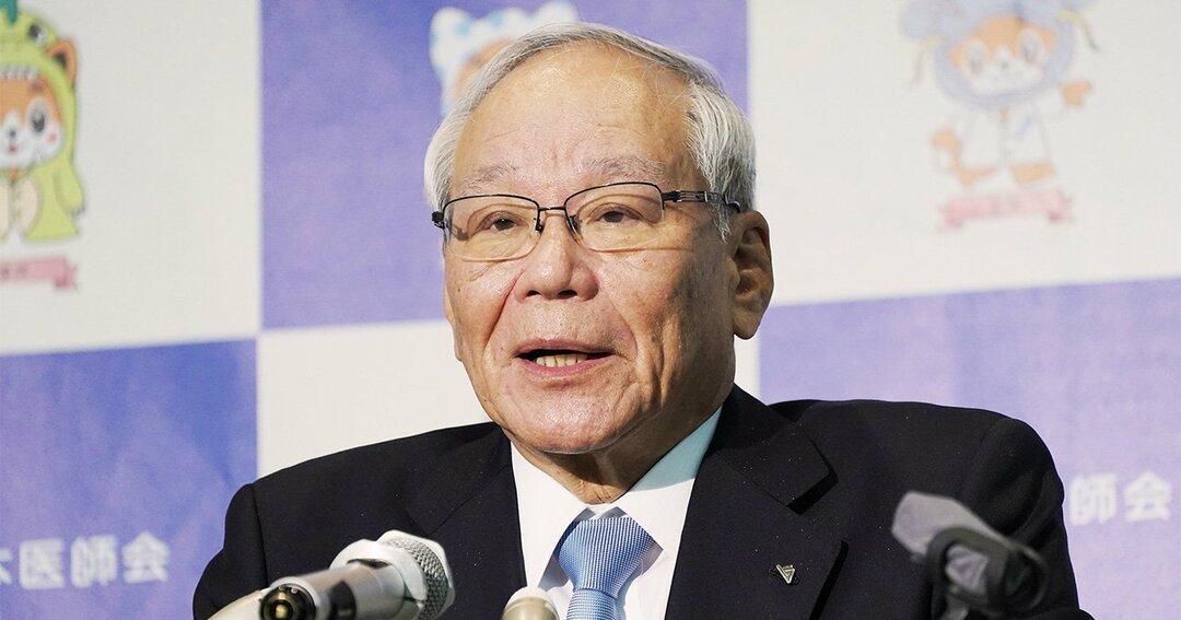 横倉義武,日本医師会