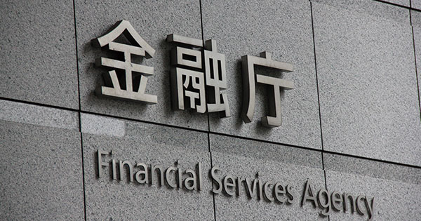 銀行に人材紹介業解禁も、企業側は「役立たずの押し付け」を懸念