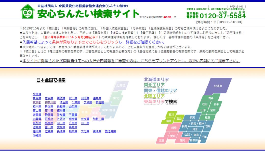 誰もが「住宅弱者」になりうる日本の構造的問題を考える