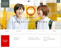 丸井グループは、商業施設を展開する「丸井」やクレジットカードで知られる「エポスカード」などを傘下に持つ持株会社。