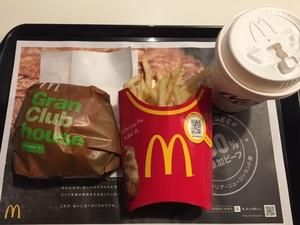 マクドナルドの株主優待券を使ってゲットしたハンバーガー類